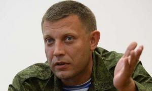 Ультиматум Захарченко Украине