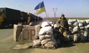 На Донбассе откроется пятый блокпост