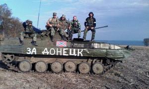 На Донбассе обостряется ситуация