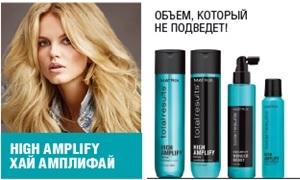 Лучшая забота о волосах – косметика matrix